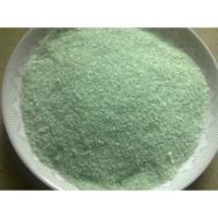 China Feed grade 30% ferrous sulphate monohydrate powder manufacturer in china on sale