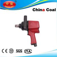 China KG4800P Hand Tool Air Impact Wrench for Auto Parts on sale