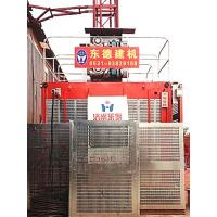 Buy cheap frequency conversion SCB ISO construction lifter from wholesalers
