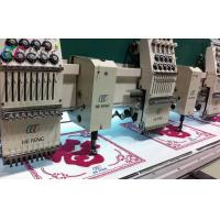 Computer Chenille Embroidery Machine With 12 Heads 9 Needles Commercial Embroidery Machine Manufactures