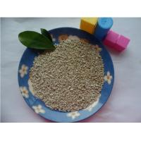 China Gray White Trace Element Fertilizer , Ferrous Sulphate Monohydrate FeSO4.H2O on sale