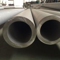 Hollow Bar Stainless Steel Seamless Pipe Manufactures