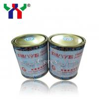 high quality US Convex word powder Manufactures
