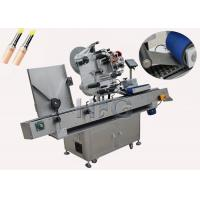 10ml Small bottle labeling machine With Certificate double layer label sticker Manufactures