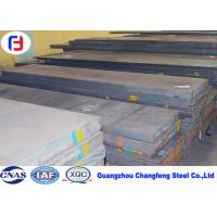NAK80 / P21 / B40 Plastic Mold Steel Plate Pre - Hardened HRC37-43 ISO SGS Manufactures