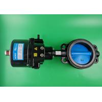 Solenoid Electric Butterfly Valve Wafer Type Air Flow Control 220Vac 50 60 Hz Manufactures