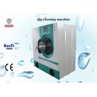 Commercial Laundry Dry Cleaning Equipment 10kg Steam Cleaning Machines Manufactures