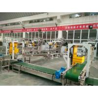 Cheap High Efficiency Fully Automatic Packing Machine With Auto Bag Sealer / Bag Filled for sale