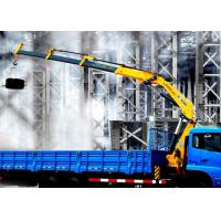 Cheap Durable XCMG Folding Boom Truck Mounted Crane 10T For City Construction for sale
