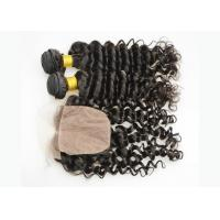 Buy cheap Natural Color Full Lace Frontal Closure 13x4 , Lace Frontal Closure With Baby from wholesalers