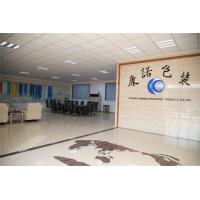 Changle Kangnuo Packaging Products Co.,Ltd