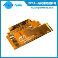 Quality Snack Machine Multilayer PCB Fabrication Service-PCB Manufacturer for sale