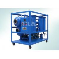 China Hydraulic Oil / Sticking Oil Lube Oil Purification System For Steel Plant , Steelwork Factory on sale