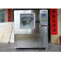 IP5 / IP6 IP Test Equipment Sand and Dust TestChamber with LCD Touch Screen Manufactures