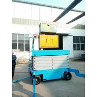 China CE proved 300kg self-propelled scissor lift for sale on sale