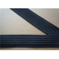 25Mm No Slip Elastic Webbing Straps For Hammocks High Tensile Manufactures