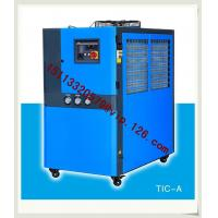 China Air-cooled Water Chillers OEM Manufacturer/ Industry Water Chillers Price