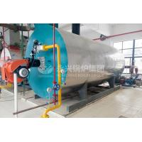 2800Kw Natural Gas Hot Water Furnace Industrial Water Tube Boiler Energy Saving Manufactures