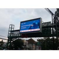 P16 SMD3535 outdoor advertising led display for fixed installation / 256mmx256mm led module / 6500 nits brightness