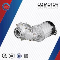1200W BLDC brushless motor 60v ratio 12:1  for sight-seeing/micro electric vehicle Manufactures
