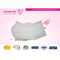 Pure Cotton Surface High Grade Sanitary Napkin For Ladies Menstrual Period Manufactures