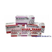 China 11096-26-7 EPO Bobybuilding Blood Cells Hemopoietin 4000 IU/vial on sale