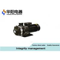 2.2 Kw Horizontal Multistage Industrial Water Booster Pump For Fish Pool Manufactures