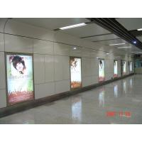 Slim Light Box Poster Printing Used Shopping Center And Bus Stop Manufactures