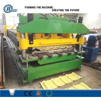 No.45 Steel Roof Tile Roll Forming Machine Metal Roof Panel Machine Manufactures