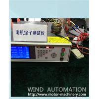 Stator tester smart appearance and economic testing panel with USB output data Manufactures