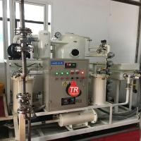 Multifunction Transformer Oil Dehydration Machine , Vacuum Oil Centrifuging Machine Manufactures