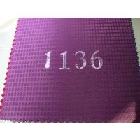 Buy cheap 1136# small hidden ripstop oxford fabric ULY coating for bags from wholesalers