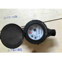 Brass Portable Ultrasonic Flow Meter Thread Port Connect For Residential Utility Metering Manufactures