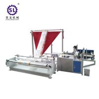 Plastic Film Folding Machine And Rewinding Machine For Side Seal Bag Manufactures