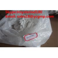 Cheap Exemestane / Aromasin Cancer Treatment Anti Estrogen Steroids for Cutting / Bulking Cycle for sale