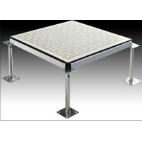 China All Steel 600mm×600mm×35mm Raised Access Floor Air flow For The Power Station on sale