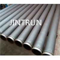Double / Single Wall Concrete Pump Pipe St52 , 45MN2 DN125*WT4.5*3000mm Manufactures