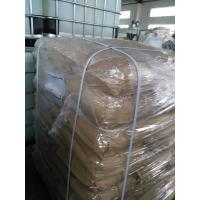 Ferrous sulphate heptahydrate fcc Manufactures