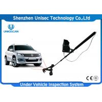 China Uniqscan under vehicle inspection camera with double HD digital camera 7 inch DVR on sale
