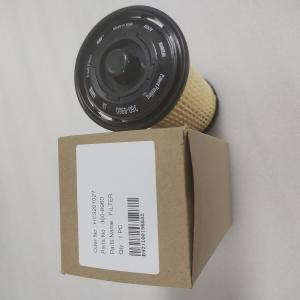 Oil Filter Element 360-8960 509-5694 523-4987 2200453 For Caterpillar 312E 320E 324E Manufactures
