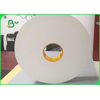 Buy cheap Biodegradable Tasteless 28gsm Paper Straw Wrapper 45MM 52MM FDA Standard from wholesalers