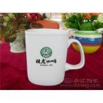 Square Mug,Promotional Mug Manufactures