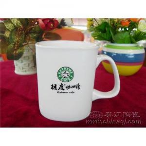 Buy cheap Square Mug,Promotional Mug from wholesalers