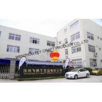 Wenzhou fly craft product Co., Ltd.
