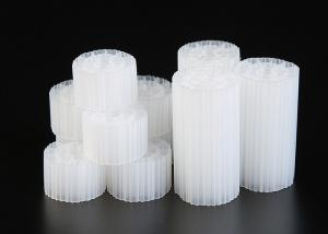 35mm X 18mm Size Virgin HDPE Material MBBR Bio Media PE07 For Aquariums Manufactures