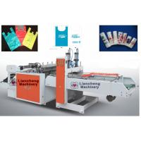LC- 500 normal speed T-shirt bag making machine (speed is 150pcs/min) Manufactures