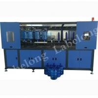 250-500nl Water Bottled Blowing machines For Full Automatic Manufactures