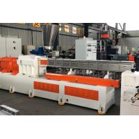 75mm Twin Screw Extruder Machine 500 Kg / H Capacity 12 Months Warranty Manufactures