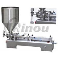 One Head Ointment Filling Machine (RNDGF) Manufactures