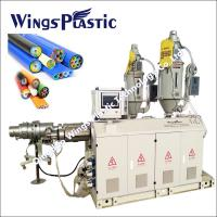 Cod Cable Protection Pipe Making Machine / Corrugated Optic Duct Extrusion Line Manufactures